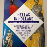 hellas in holland klein